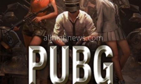 PUBG Comeback is still not confirmed by Goverment